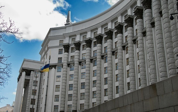 Кабмін підготував зміни до держбюджету-2019