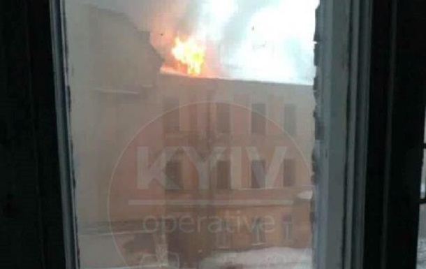 У центрі Києва велика пожежа