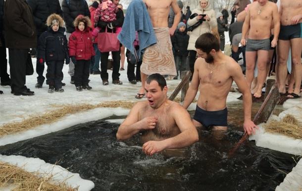 Как подготовиться к купанию в проруби на Крещение 2019