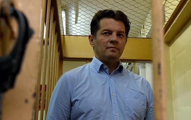 Сущенко зустрівся з дружиною і дочкою