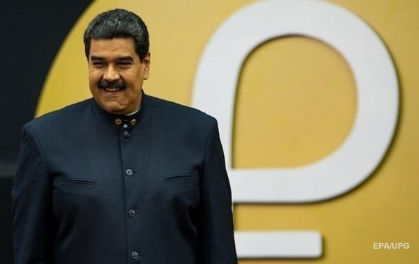 Бразилія та Аргентина не визнали легітимність Мадуро