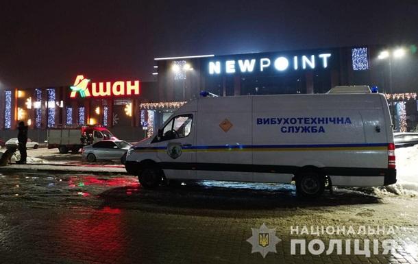 Во Львове  минировали  супермаркет