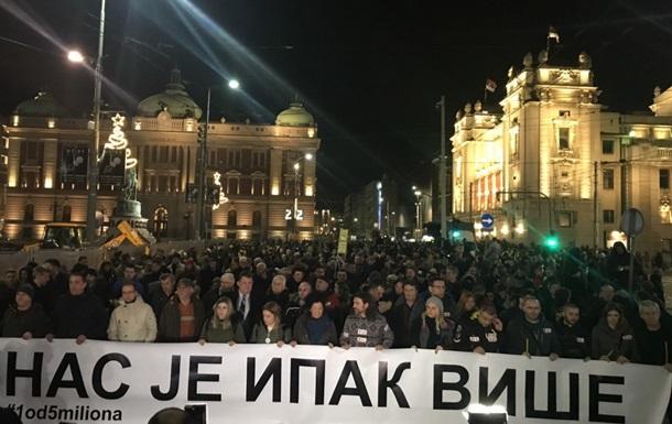 Сербы вышли на массовый митинг в годовщину убийства оппозиционера