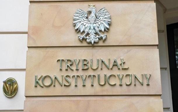 """В Польше """"антибандеровский"""" закон признан неконституционным"""