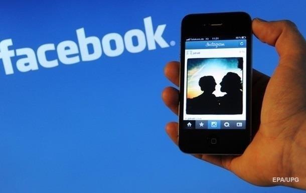 Facebook удалил российские аккаунты, писавшие об Украине