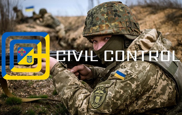 Почему необходим гражданский контроль за силовыми ведомствами Украины