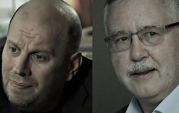 Гриценко проведёт Михаила Бродского в украинский парламент