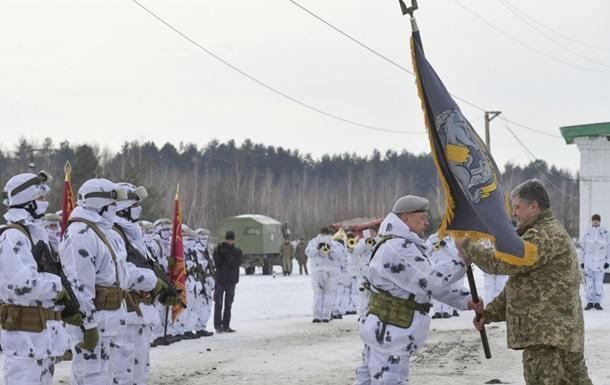 Сили спецоперацій отримали свої емблему, символ і прапор