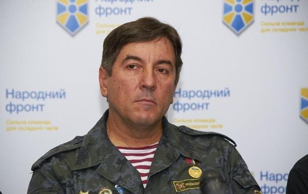 Нардепа Тимошенка виключили з фракції Народного фронту