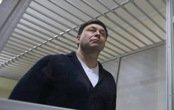 Вышинскому продлили арест