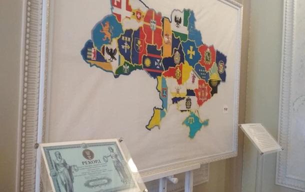 У Раді розмістять триметрову вишиту карту України