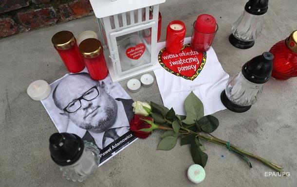 В Польше объявили траур в связи с убийством мэра Гданьска