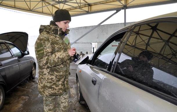 В пункте пропуска Марьинка задержали сепаратиста