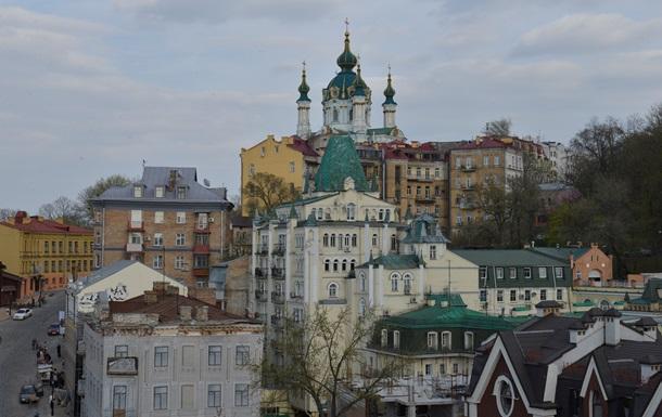 Киев вошел в ТОП-10 городов с самыми дешевыми VIP-отелями