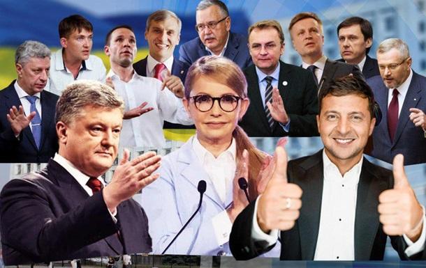 Уличные батлы кандидатов в Президенты Украины 2019. Украинцы делают свой выбор