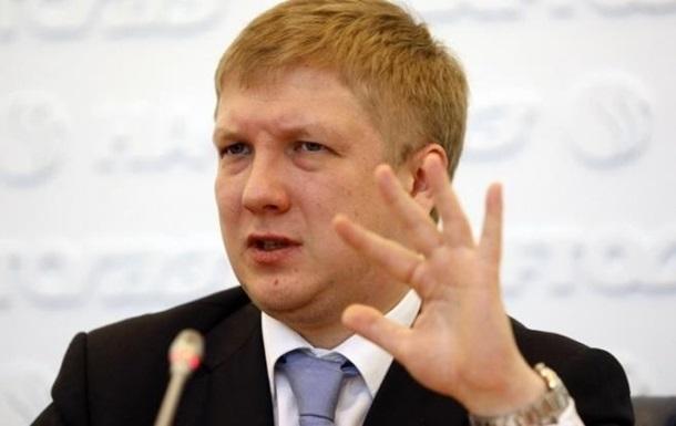 Коболєв назвав завдання газових переговорів з РФ