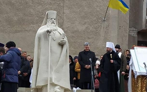В Черкассах поставили памятник Василию Липкивскому