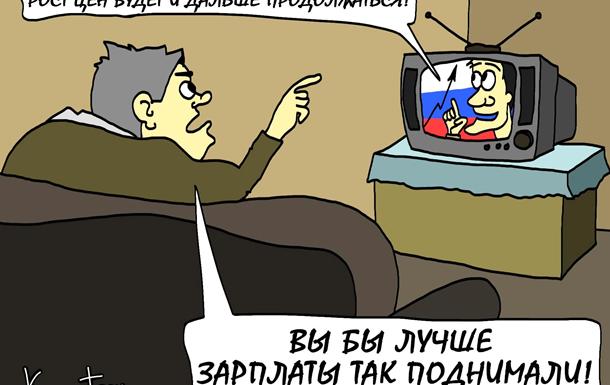 Российская агитация на Донбассе терпит крушение