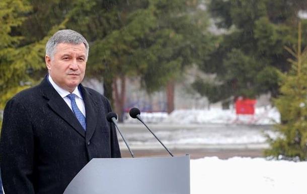 Аваков озвучил нарушения в предвыборной кампании