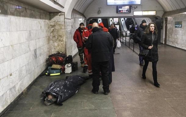 В метро Киева умер мужчина