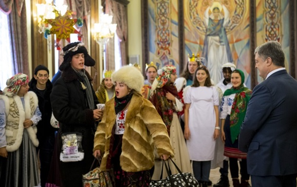 Студенти з Полтави відвідали АП із вертепом