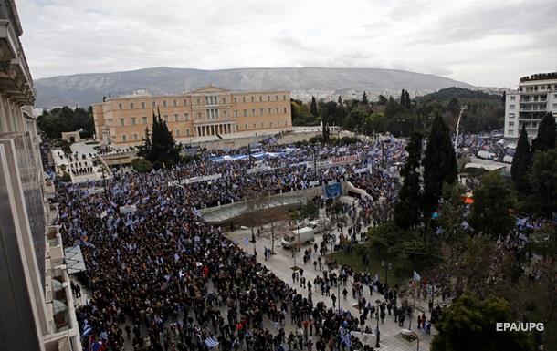 У Греції протестують проти угоди з Македонією