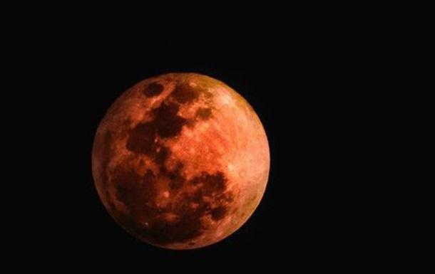 Лунное затмение 21 января смотреть онлайн