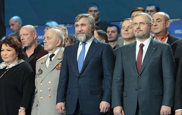Вибори президента: Ківу, Вілкула та Гнапа висунули