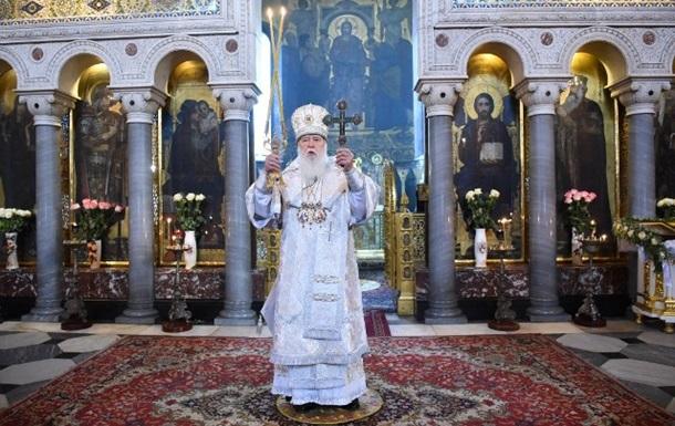 Філарет розповів про зв язки церкви і спецслужб