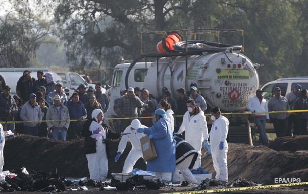 В Мексике увеличилось число жертв взрыва трубопровода