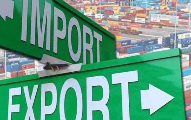 Почему в Украине прозябает внешняя торговля