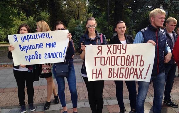 Порошенко лишил украинских заробитчан права голоса