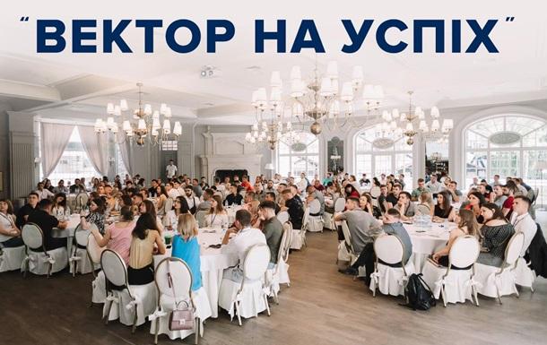 11 нових бізнесів: Baltika 7 задає «Вектор на успіх»