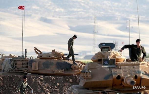 Туреччина завершила підготовку до операції в Сирії