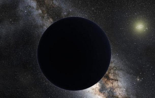 Девятую планету Солнечной системы назвали странным диском