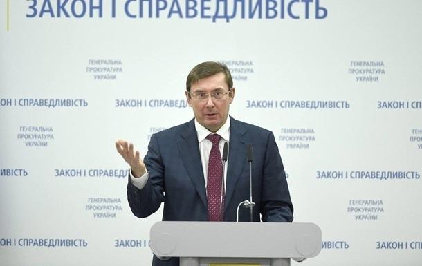 Луценко: Доказів причетності Кучми до вбивства Гонгадзе немає