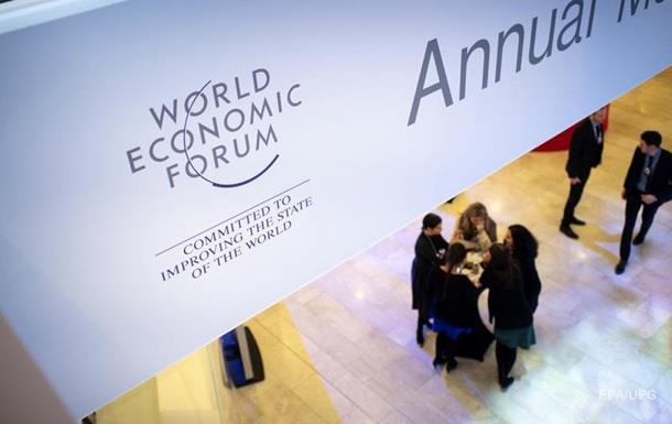 В Давосе сегодня стартует экономический форум