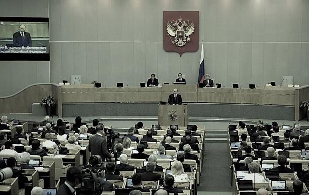 Закручивают гайки: Какие законодательные сюрпризы ждут россиян этой весной