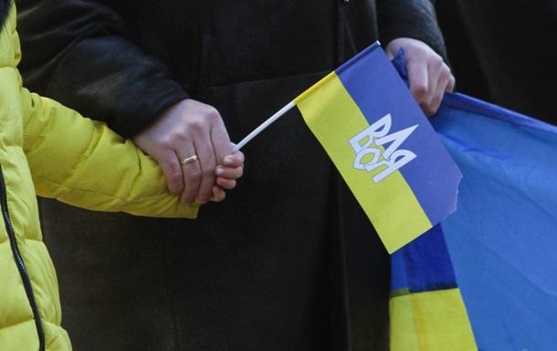 День памяти и свободы: 100 лет Соборности в Украине