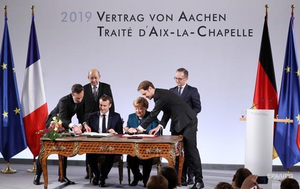 Франція і Німеччина оновили Єлисейський договір
