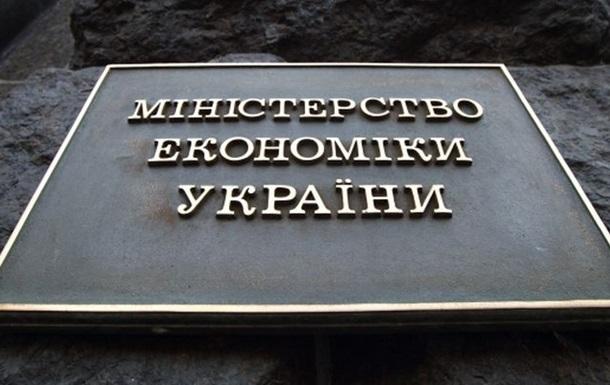 В Україні втратили силу більше 90% радянських ДЕСТів