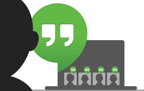 Google назвав терміни закриття месенджера Hangouts