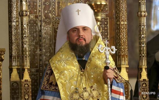 Епифаний об РПЦ: Наши народы восстановят дружбу