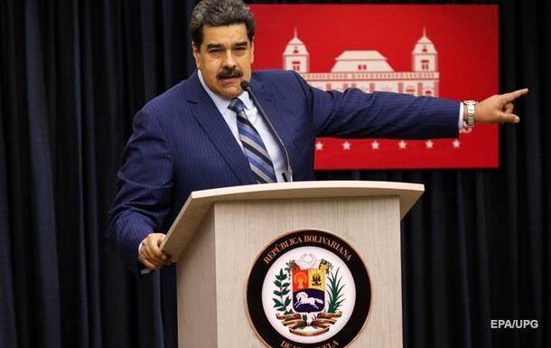 Мадуро розірвав дипвідносини зі США