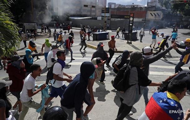 У Венесуелі зростає кількість жертв протестів