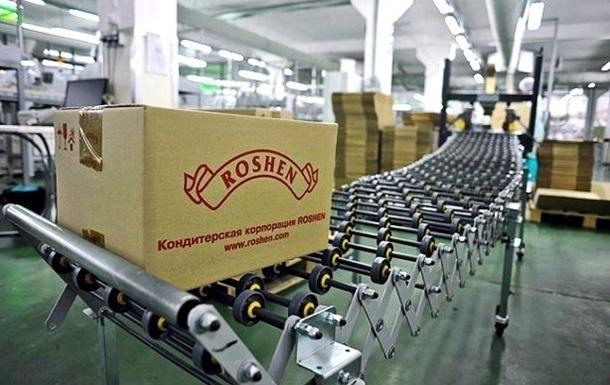 ФСБ Российской Федерации отчиталась обаресте крупной партии конфет Roshen