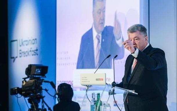 Порошенко увидел  популизм Мадуро  в Украине