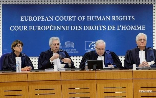 Украина в первой тройке по нарушениям конвенции по правам человека