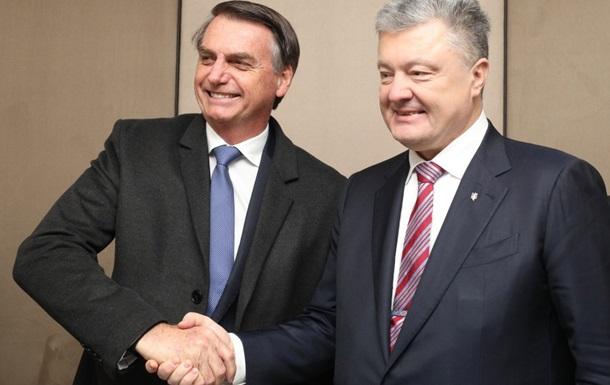 Президенти України і Бразилії зустрілися вперше за вісім років