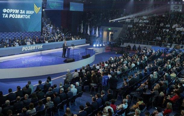 Червона рута - народный гимн Украины. Послесловие к форуму Александра Вилкула.